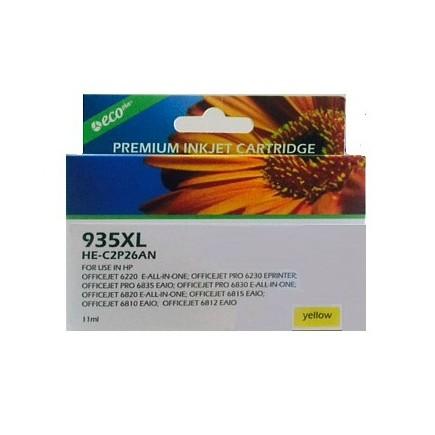 Epson 676XL (T676XL220) Cyan OEM